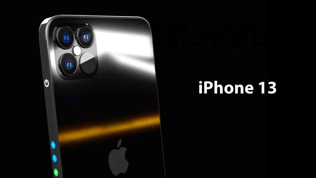 "2bd3be11 577b 4712 923f c94269b83300 - تسريبات جديدة صادمة عن أسعار هواتف ""آيفون 13"""