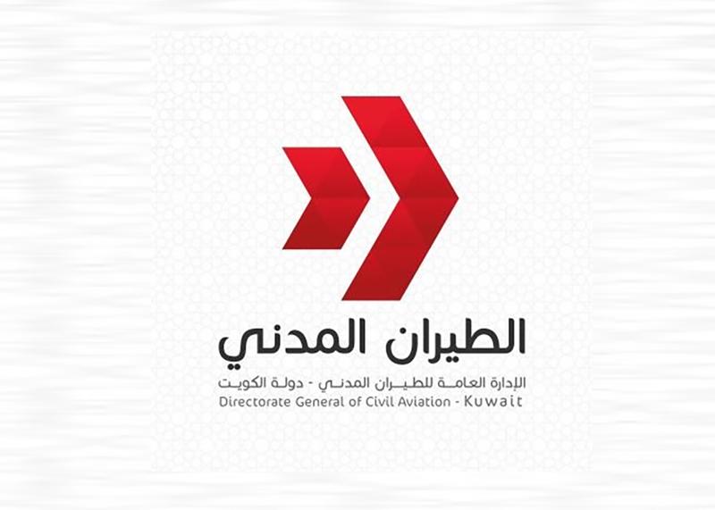 """٢٠٢١٠٩٠٣ ١٤١٨١٩ - """"#الطيران_المدني"""": تشغيل الرحلات المباشرة بين الكويت ومصر بعد غد الاحد.   #العبدلي_نيوز"""