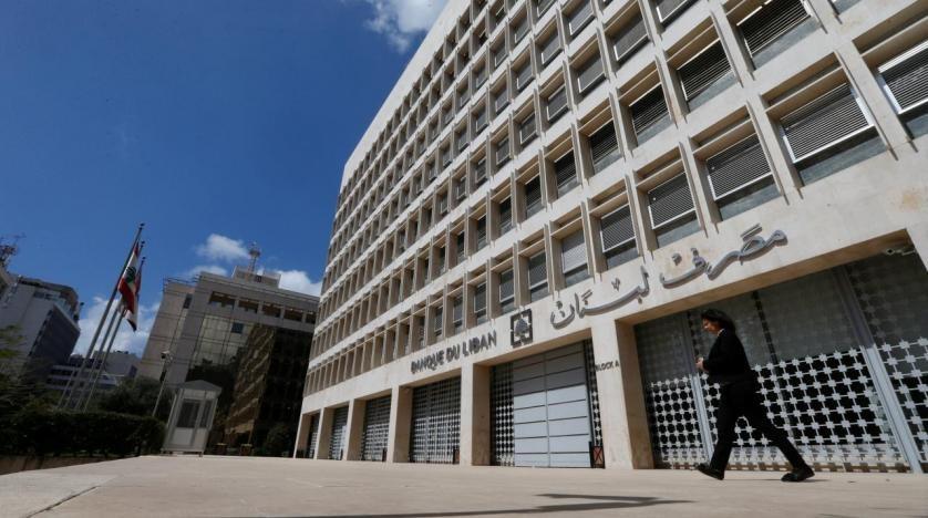 ٢٠٢١٠٩١٤ ١١٤٠١٥ - #لبنان سيوقع عقدا لإجراء تدقيق جنائي للبنك المركزي في غضون أيام.  #العبدلي_نيوز