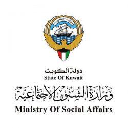 #مجلس_الوزراء يعتمد مشروع مرسوم بتعيين أعضاء مجلس الإدارة التأسيسي لجامعة عبدالله السالم.   #العبدلي_نيوز