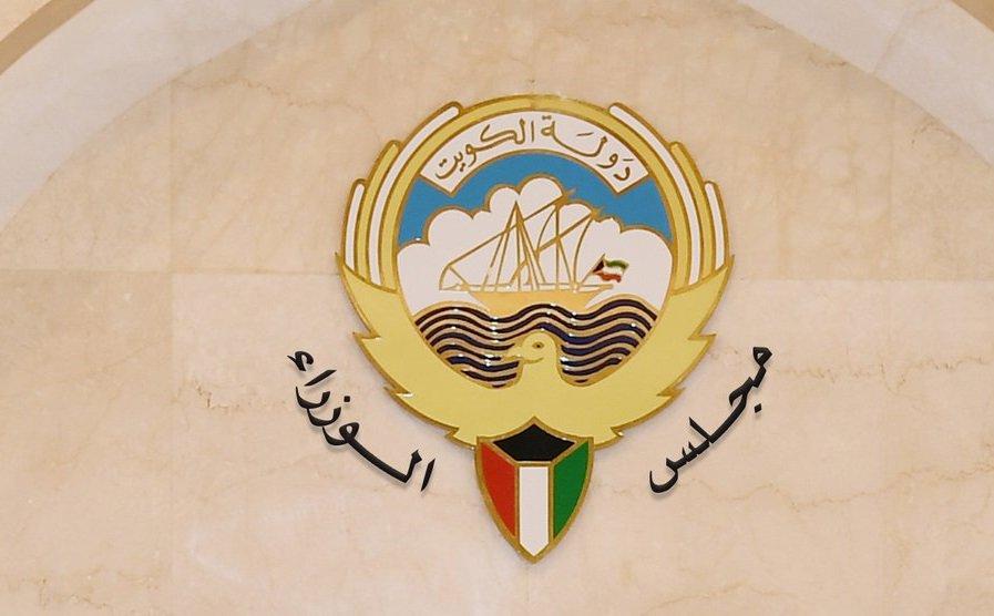 ٢٠٢١٠٩١٦ ١٩٥١٤٠ - #مجلس_الوزراء يعتمد مشروع مرسوم بتعيين أعضاء مجلس الإدارة التأسيسي لجامعة عبدالله السالم.   #العبدلي_نيوز