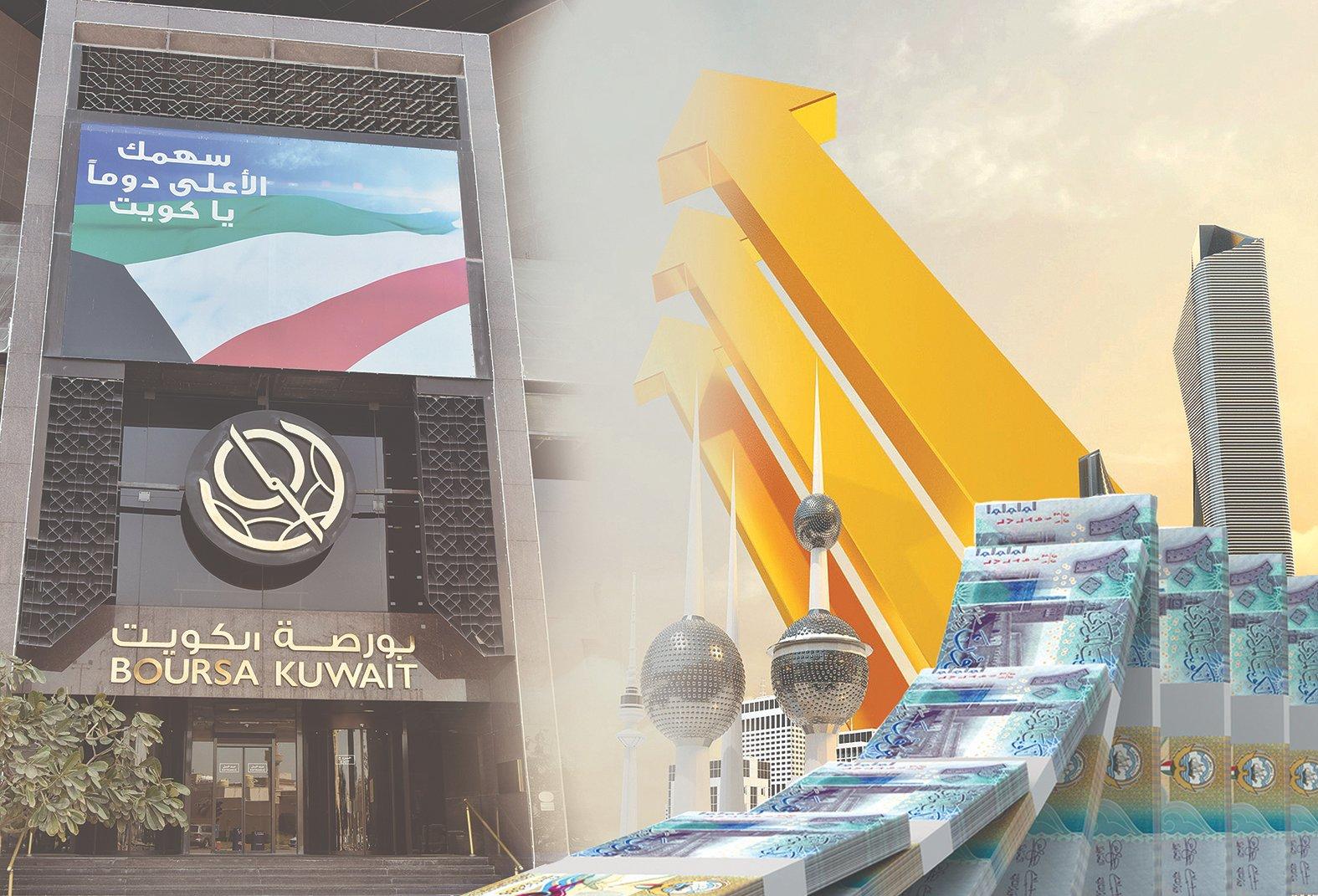 ٢٠٢١٠٩١٧ ٠٠٠٩٥٢ - «#بورصة_الكويت» تواصل حصد المكاسب بـ 352 مليون دينار.  #العبدلي_نيوز