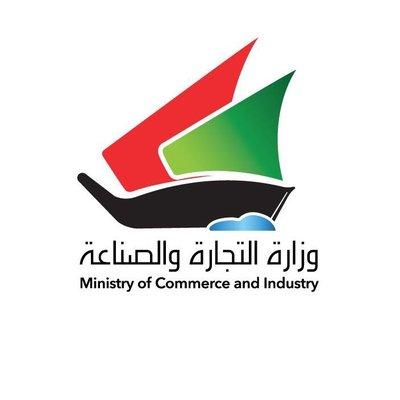 ٢٠٢١٠٩٢١ ١٨٠٠٠٢ - #التجارة: تعديل بعض أحكام اللائحة التنفيذية لقانون حماية المستهلك.    #العبدلي_نيوز