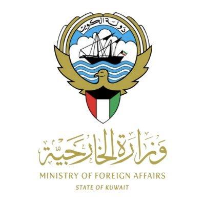 ٢٠٢١٠٩٢٢ ١٠١٨٢٩ - #الكويت تدين وتستنكر محاولة الانقلاب الفاشلة في #السودان.   #العبدلي_نيوز