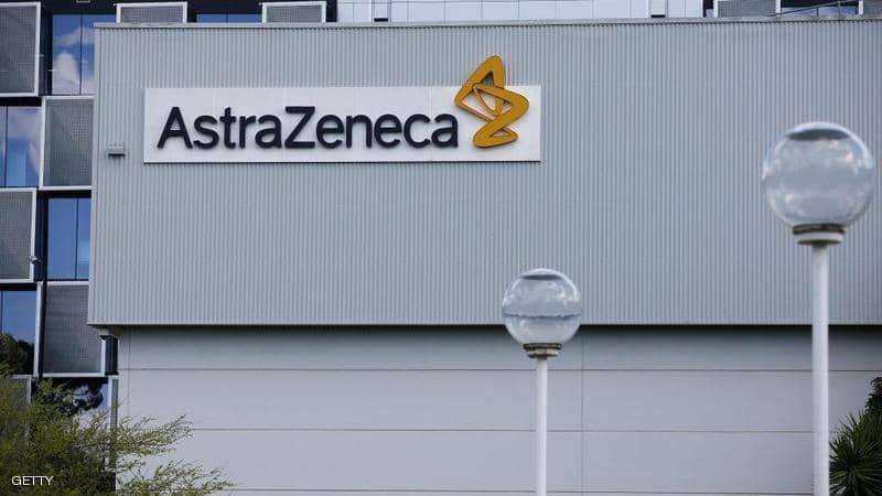 """20211011 093032 - عقار جديد من """"أسترازينيكا"""" مضاد لكورونا يجتاز المرحلة الأخيرة من التجارب  #العبدلي_نيوز"""