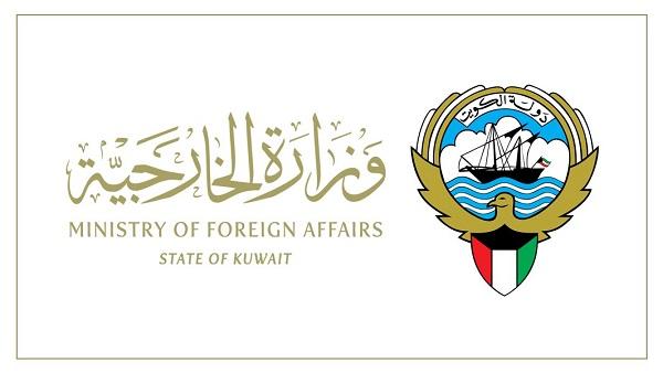 20211014 182802 - سفارتنا في لبنان تدعو المواطنين هناك إلى المغادرة وتحث الراغبين في السفر على التريث.        #العبدلي_نيوز