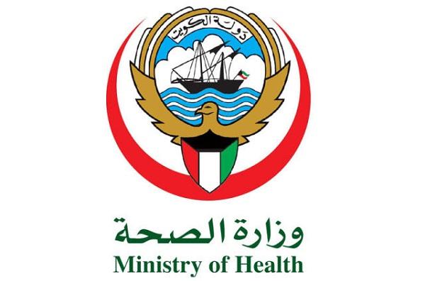 20211014 193326 - «الصحة» عن أخطاء شهادات التطعيم: بيانات المطعمين من «المعلومات المدنية» - تعديل أي بيانات في شهادة التطعيم يتم عبر مركز الكويت للتطعيم في مشرف.          #العبدلي_نيوز