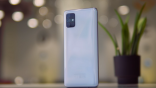 أبرز مواصفات Galaxy A51 الجديد من سامسونج