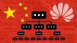 """الصين و""""هواوي"""" تقترحان إعادة اختراع الانترنت"""