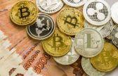 ما الفرق بين العملات الرقميّة والعملات الافتراضيّة والتوكينز، وما سبب تواجد كل هذه التسميات؟