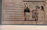 اللغز الذي حير العلماء.. اكتشاف الحبر الذي استخدمه الإنسان للكتابة قبل ألف عام