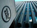 رئيس البنك الدولي: بعض بنوك التنمية تفاقم أعباء ديون الدول الفقيرة