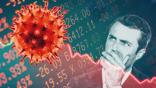 على عتبات كسادٍ عظيم ثانٍ .. كيف سيؤثر انتشار الوباء على اقتصاد العالم