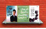 كلا! العرب يقرؤون، ولكن لماذا؟!