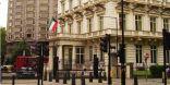 السفارة الكويتية في لندن: لا صحة لإلغاء الحجر الصحي للقادمين إلى بريطانيا