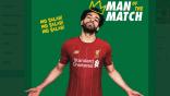 """ليفربول يحتفي بمحمد صلاح """"الملك"""""""