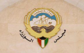ابرز قرارات مجلس الوزراء اليوم .. الموافقة على إعادة فتح منفذ العبدلي البري لعمليات التصدير