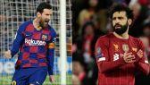 محمد صلاح يواصل ملاحقة ميسي على رقم قياسي في الدوريات الأوروبية
