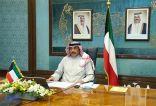 #مجلس_الوزراء: تعيين الفريق أول متقاعد الشيخ أحمد النواف نائباً لرئيس الحرس الوطني بدرجة وزير.     #العبدلي_نيوز