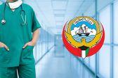 """""""الصحة"""": 3 وفيات و 322 إصابة جديدة بفيروس كورونا"""