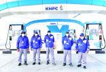 البترول الوطنية»: محطة وقود جديدة في مدينة صباح الأحمد السكنية.    #العبدلي_نيوز