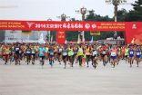 #الصين تقرر إلغاء #ماراثون_بكين للمرة الأولى في التاريخ بسبب كورونا.       #العبدلي_نيوز