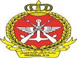 #رئاسة_الأركان: ما يتم تداوله بشأن شراء طائرات أباتشي.. غير صحيح.      #العبدلي_نيوز