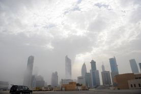#الأرصاد: انخفاض ملحوظ بدرجات الحرارة من مساء اليوم وحتى الأحد     #الكويت   #العبدلي_نيوز