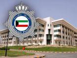 #الداخلية» قبول 160 باحثاً مبتدئاً قانونياً في «التحقيقات».     #العبدلي_نيوز