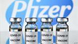 """النرويج.. وفاة 23 شخصا تم تطعيمهم بلقاح """"فايزر"""" الأمريكي"""