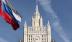 روسيا تعلن خروجها من معاهدة الأجواء المفتوحة.   #العبدلي_نيوز