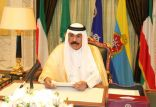 سمو الأمير يبعث ببرقيتي تعزية إلى رئيس جمهورية العراق ورئيس مجلس الوزراء.      #العبدلي_نيوز