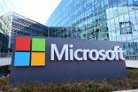 """""""مايكروسوفت"""" تتعاون مع """"كروز"""" لتطوير سيارات ذاتية القيادة باستثمارات تصل إلى ملياري دولار.    #العبدلي_نيوز"""