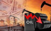 النفط الكويتي ينخفض إلى 54,85 دولار للبرميل.    #العبدلي_نيوز