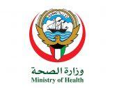 """""""#الصحة"""": شفاء 501 حالة جديدة من فيروس كورونا.     #العبدلي_نيوز"""