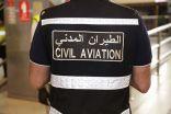 """""""الطيران المدني"""": منع الركاب غير الكويتيين من دخول البلاد بدءاً من الأحد المقبل.   #العبدلي_نيوز"""