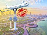 شركات الطيران المحلية والإقليمية تفتح غداً باب الحجز للرحلات المباشرة من الدول «عالية الخطورة».. والأسعار «مقبولة».   #العبدلي_نيوز