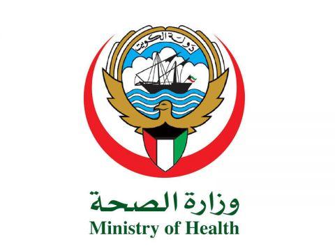 """التطعيم ضد """"كوفيد-19"""" في القطاع الأهلي.   #العبدلي_نيوز"""
