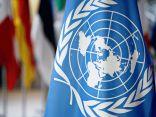 """""""حزن"""" في الأمم المتحدة إثر إزالة منسوجة كانت معلقة عند مدخل مجلس الأمن.    #العبدلي_نيوز"""