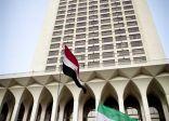 مصر: تضامننا الكامل مع السعودية فى مواجهة الأعمال الإرهابية.  #العبدلي_نيوز