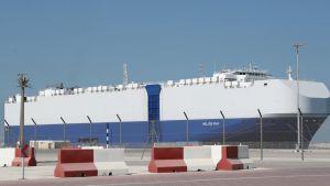 #إسرائيل_وإيران: غانتس يرجح ضلوع إيران بتفجير سفينة تجارية إسرائيلية في الخليج.    #العبدلي_نيوز