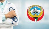 """""""الصحة"""": شفاء 1125حالة جديدة من فيروس كورونا.    #العبدلي_نيوز"""