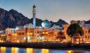 #سلطنة_عمان تعلن يوم الأربعاء 14 أبريل أول أيام شهر #رمضان الكريم    #العبدلي_نيوز