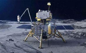 الصين تنشر بيانات حول العينات القمرية على الانترنت.  #العبدلي_نيوز