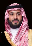 ولي العهد السعودي يعلن تنظيم قمة سنوية لمبادرة الشرق الأوسط الأخضر.  #العبدلي_نيوز