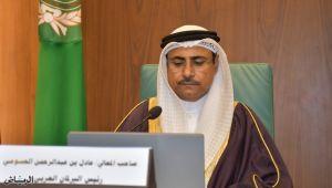 رئيس البرلمان العربي يدعو إلى التكاتف وإعلاء المصلحة الوطنية العليا لإنقاذ لبنان.  #العبدلي_نيوز
