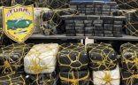 سلطات بورتوريكو تضبط شحنة كوكايين بقيمة 31.5 مليون دولار.  #العبدلي_نيوز