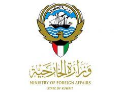 #الكويت تدين وتستنكر استمرار تهديد أمن السعودية واستهداف المدنيين من قبل ميليشيا الحوثي.   #العبدلي_نيوز