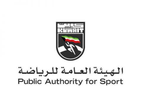 """""""#هيئة_الرياضة"""": مكافآت مجزية لتكريم اللاعبين الكويتيين المميزين الحاصلين على ميداليات متنوعة في الدورات الأولمبية  #العبدلي_نيوز"""