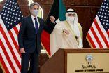 #وزير_الخارجية_الأميركي: #الكويت أظهرت حسن القيادة في حل الأزمات الإقليمية.  #العبدلي_نيوز